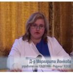 Доктор Маргарита Йонкова