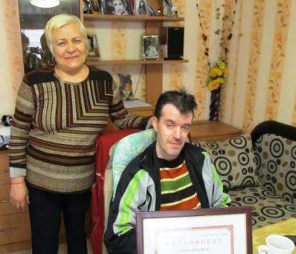Болен от множествена склероза събира пари за лечение