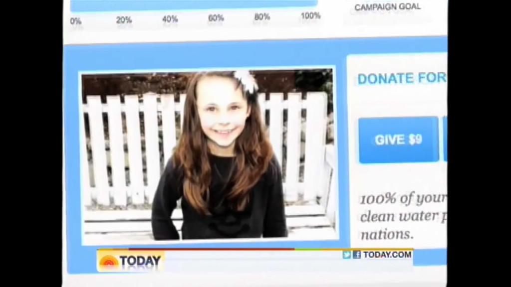 Благотворителната страничка на Рейчъл Беквис в нета.
