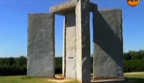Паметната плоча в щата Джорджия, на която е писано, че трябва да останат само 500 млн. жители на земята.