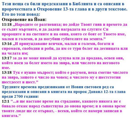 Цитати 1