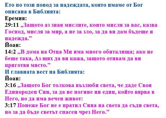 Цитати 2