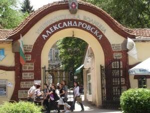 В Александровска болница спасяват мъже със специална пластика