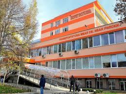 """Болница """"Св. Иван Рилски"""", в която лекуват 12-годишния Иван от кръвоизлив в мозъка с """"лепило"""" -  емболизант."""