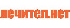 Лечител.net