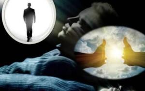 Мнозина се опитват да открият отговора на въпроса има ли живот след смъртта, но отговорът е във вярата в Библията и в Исус