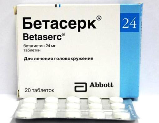 Tinnitus Lääke