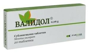Валидол - лекарство, което наистина помага