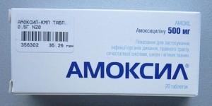 Антибиотик за синузит – Амоксил