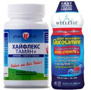 С хранителни добавки за стави ще можете да си помогнете при болки в ставите. Те съдържат билки като тамян, глюкозамин или хилауронова киселина.