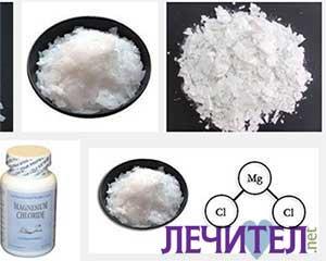 магнезиев хлорид приложения