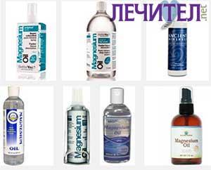 магнезиево олио и магнезиев гел, кога се употребяват
