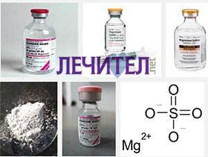 магнезиев сулфат, английска сол, епсом