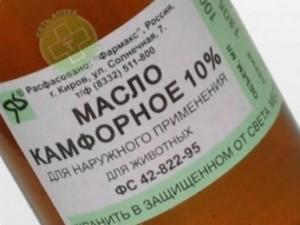 Камфорово масло – влиза в състава на Антифлегмин и се използва също за лечение на хемороиди